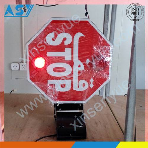 Aluminum Stop Sign Arm for school bus stop