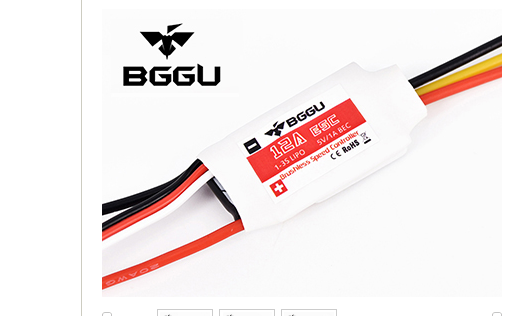 BGGU 12A ESC 1-3s Lipo 5V/1A BEC RC Brushless Speed Controller for RC Aircraft RC Helicopter