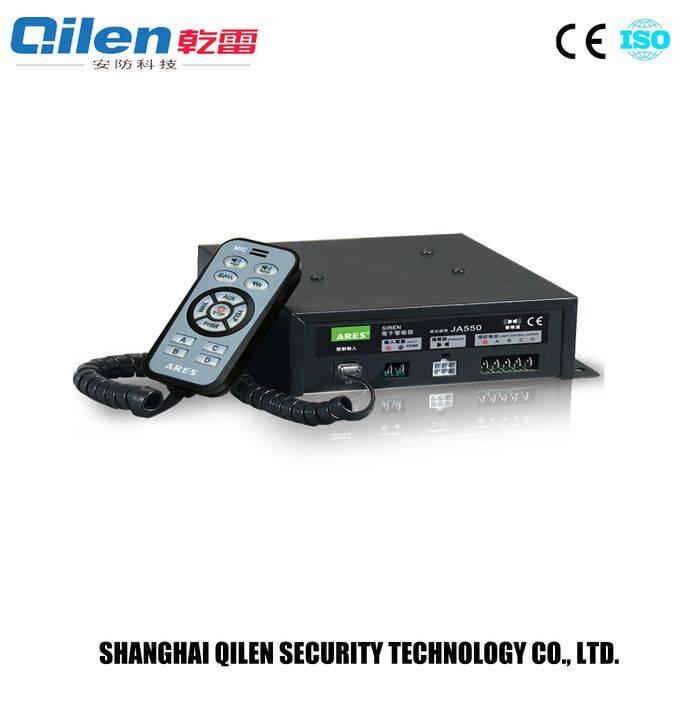 portable emergency electronic siren amplifier JA-550