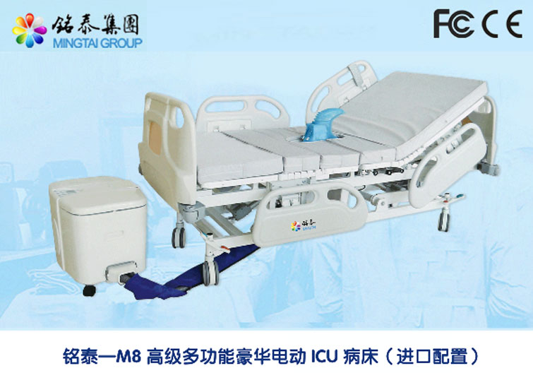 Mingtai M8 series high grade multifunction luxury electric ICU bed