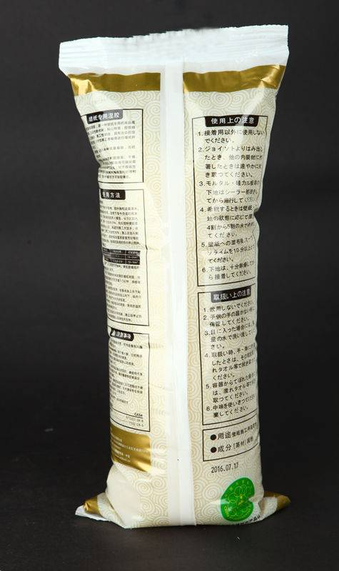 Professional Exported Glue for Wallpaper
