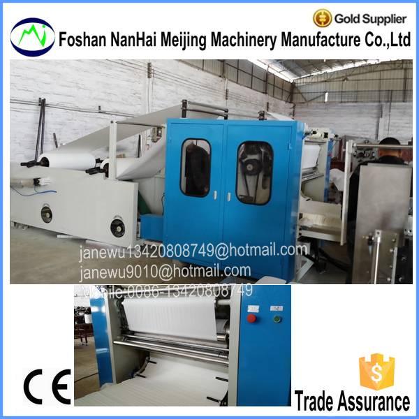 Full Automatic Facial Tissue Folding Machine