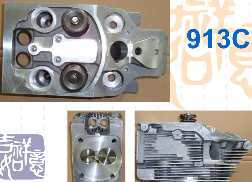 DEUTZ CYLINDER HEAD FL913C