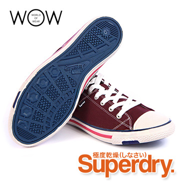 Wholesale Urban Streetwear Shoes For Men From UK - Brand Label Super