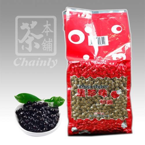 Bubble Tea Black Tapioca Pearl Big/Small