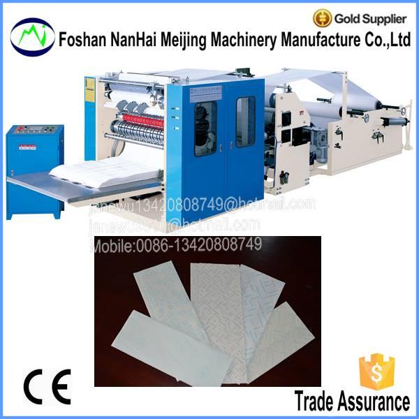 Full Automatic Z Fold Hand Tissue Folding Machine