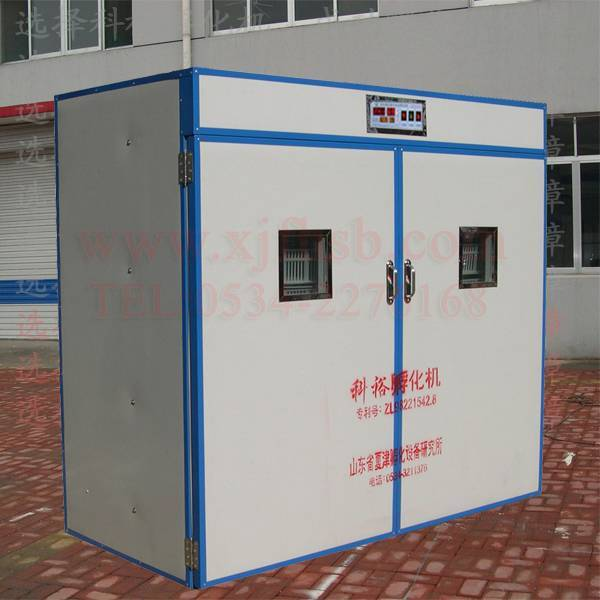 600w  poultry incubator
