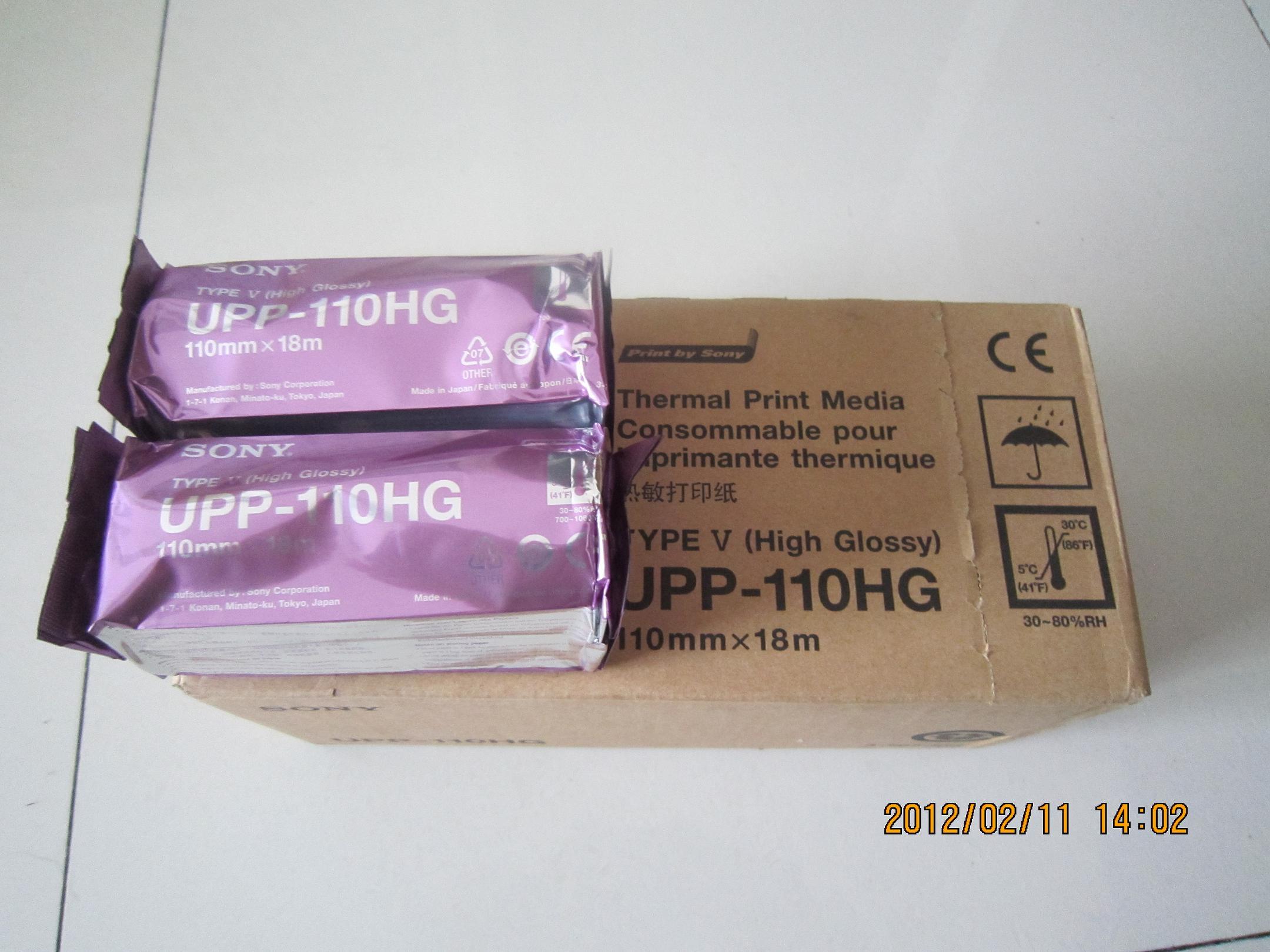 SONY UPP-110HG,Sony High Glossy paper,ultrasound printer paper