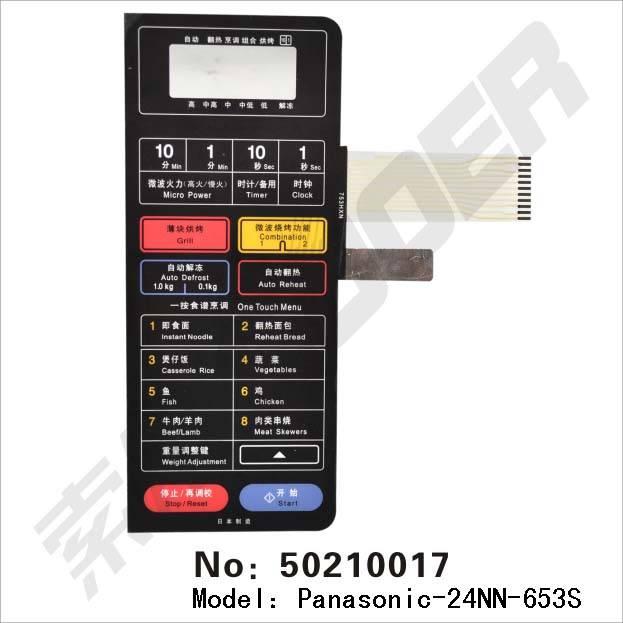 Microwave Oven Panel,Panasonic-24NN-653S,microwave oven parts