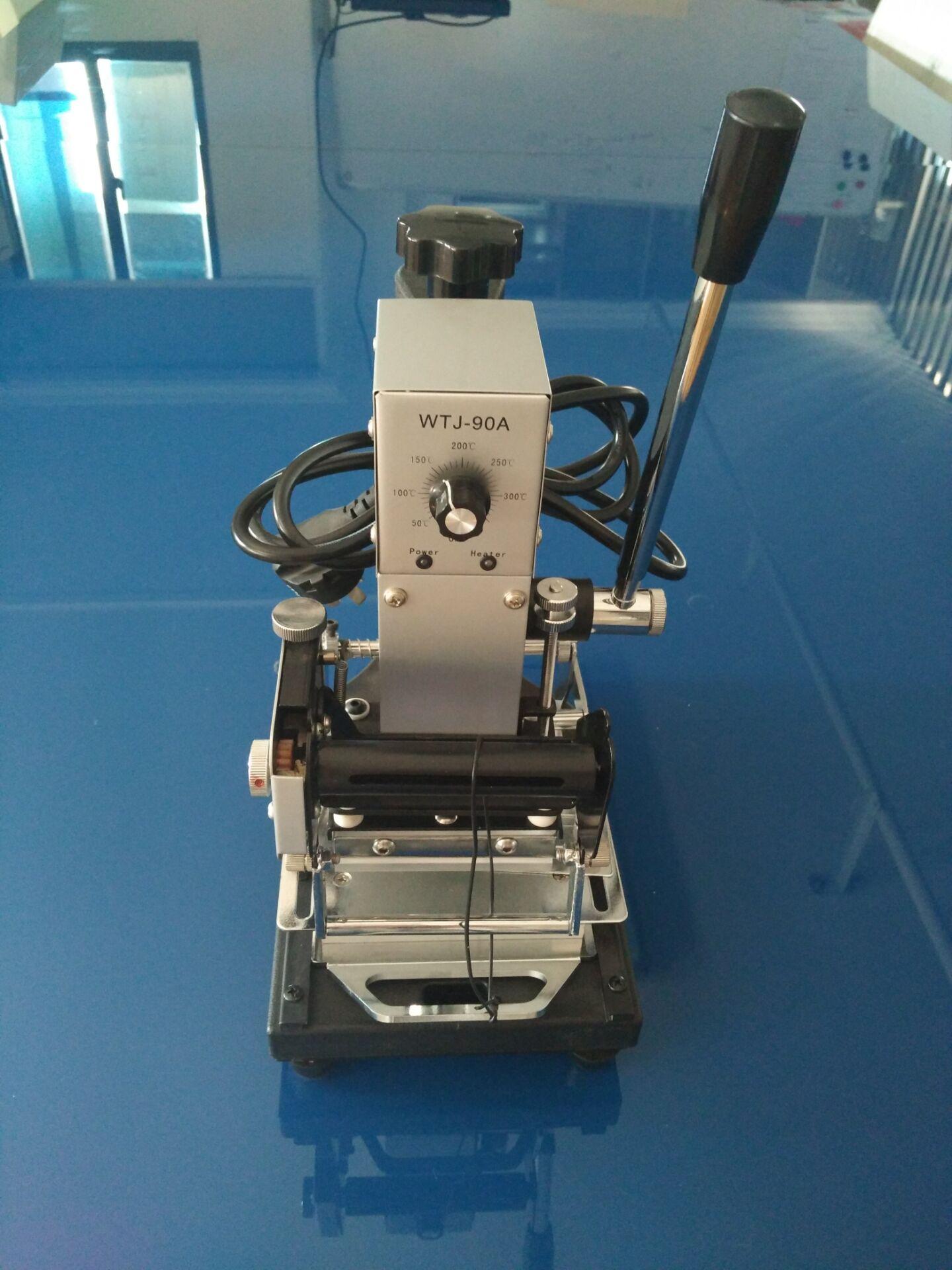 CNJ-90 hot stamper