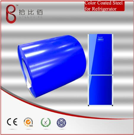 PVC Laminated Steel Sheet for Refrigerator Door Panel