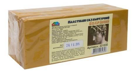 Sculptural Plasticine