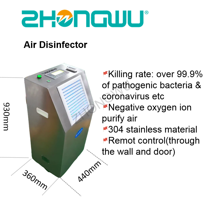 Air Disinfector ZWV-Y-1200-1