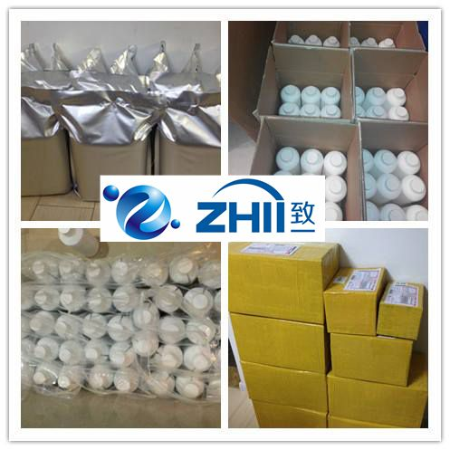 Sell ZHII Professionally Supply High Quality of Concentrated Flavors/PGVG Base
