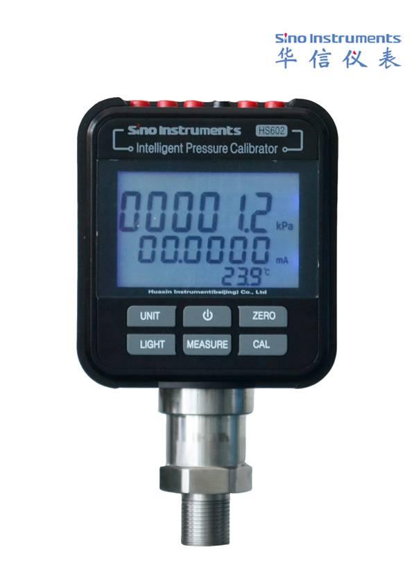 Intelligent pressure gauge