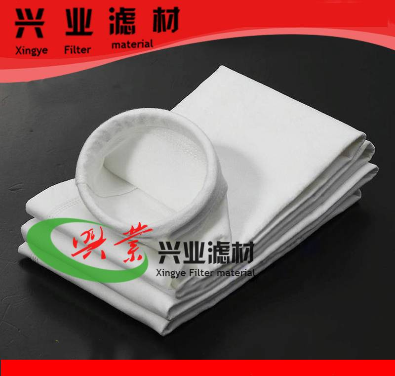 100% Polyester needle felt filter bag