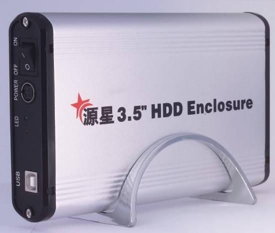 Hard disk enclosure-B