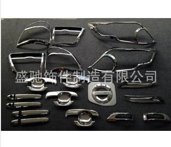 TOYOTA FORTUNER 2012- Toyota SUV full chromed kit accessories auto car
