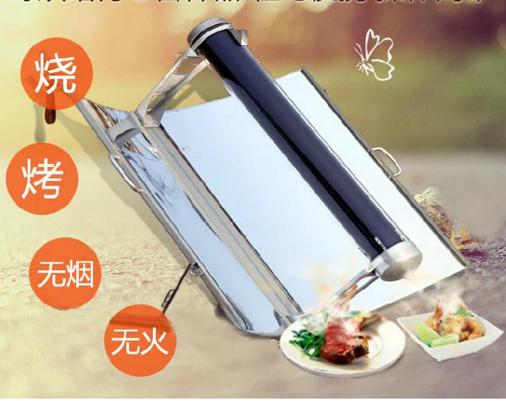Solar cooker for camping