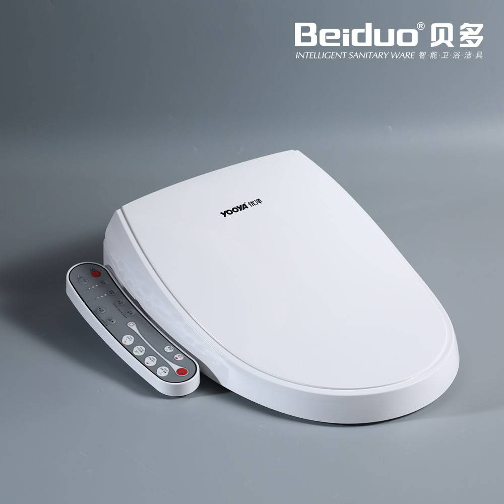 Automatic Intelligent Multifunctional Toilet Seat