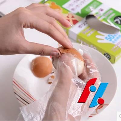 HDPE Glove KH001