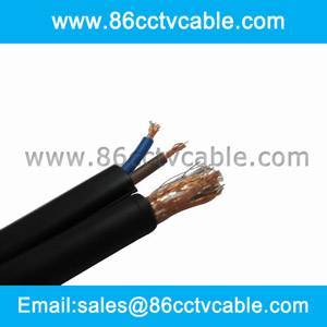 Professional Grade RG-59/U Siamese cable