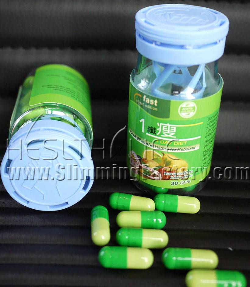 1 day diet slimming capsule-lose up to 35 lbs