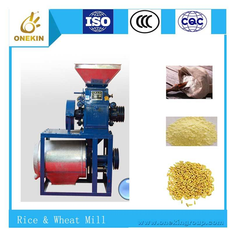 Rice & Wheat Mill