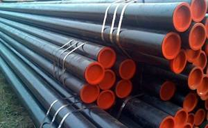 OCTG Pipe, Casing, Tubing