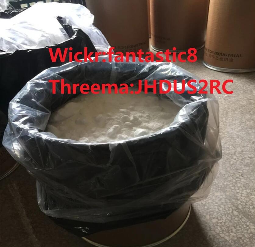 Lidocaines Hydrochloride Lidocaines HCL CAS 73-78-9 (Wickr:fantastic8, Threema:JHDUS2RC)