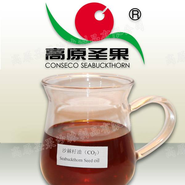 conseco seabuckthorn seed oil