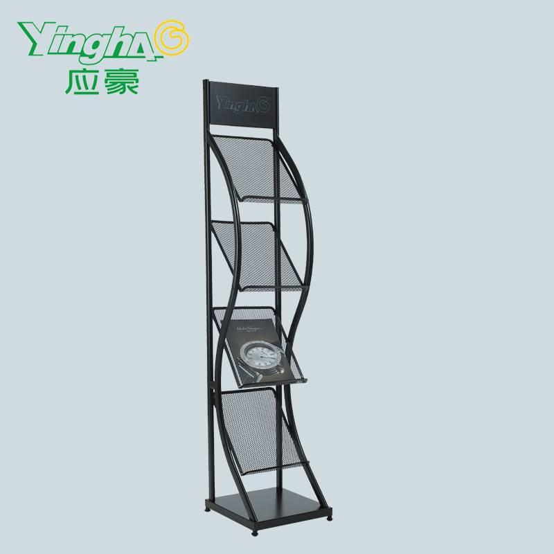 metal billboard magazine display rack