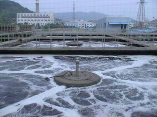 PAAS China water treatment dispersant papermaking textile printing dyeing ceramic pigment detergent