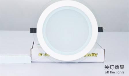 JO-2835-3C  4W  Color changable ultra-thin led ceiling light