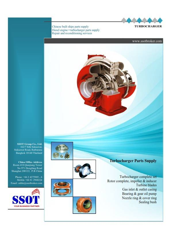 Turbocharger Parts Supply