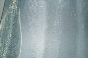 galvanized window screen