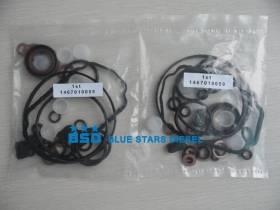 Repair Kit 1 467 010 059,1467010059