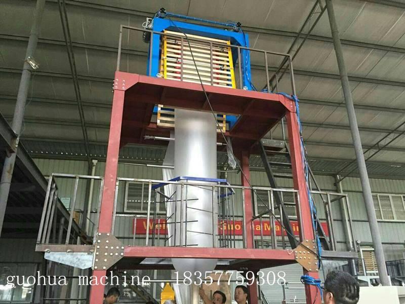 ABA rotary die film blowing machine