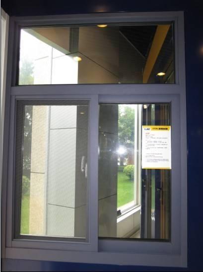 Aluminium sliding window (KTC96)