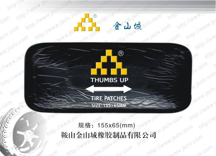 tire repair patch cold patch rubber patch
