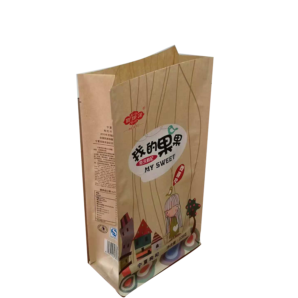 china custom printing round bottom stand up resealable ziplock kraft packaging 100% food grade paper