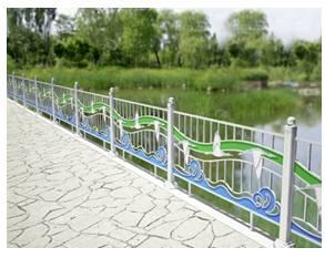 Designed Fence