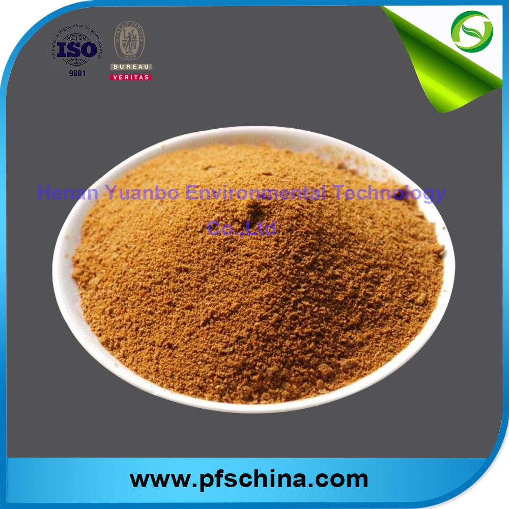 drum drying Polyaluminium Chloride(PAC)