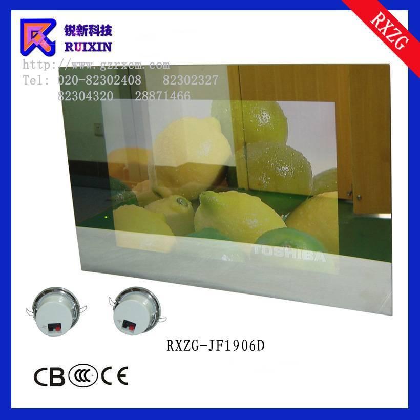 """RXZG-JF1906D 19"""" Mirror TV"""