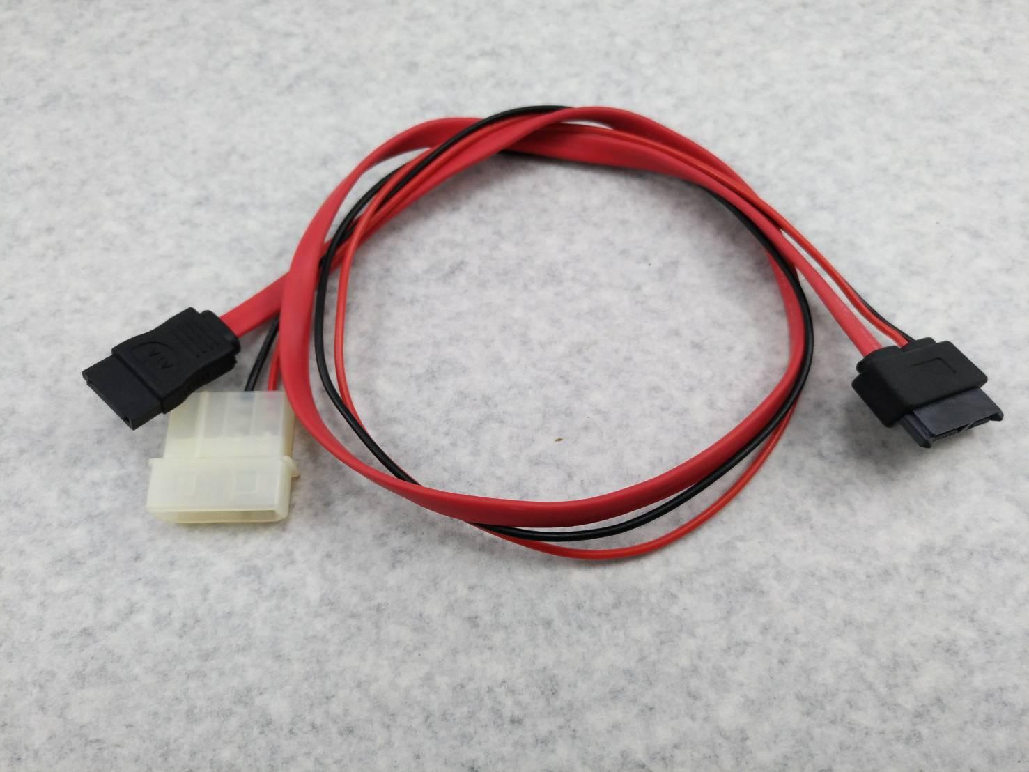 SATA cable-01
