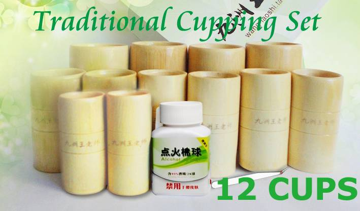 Best Quality Chinese Bamboo Cups Kit - 12 Cups Free Gift Traditional Chinese Medicine Cupping Therap