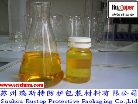 High Efficiency anti corrosion VCI liquid