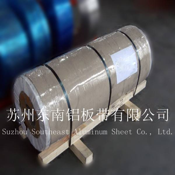 1060 O temper soft material aluminum coil for transform winding