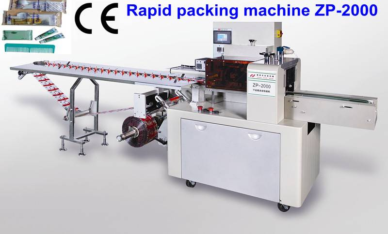 packaging machinery zp-3000