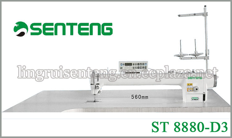 ST -8880-D3 Direct-drive Long-arm Computerized Locking sed long arm sewing machine price